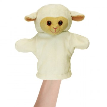 My First Lamb Puppet